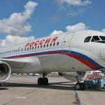 Авиабилеты из Петербурга по акции