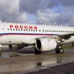 Авиабилеты из Санкт-Петербурга по акции
