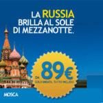 Авиабилеты Петербург Милан от 89 евро