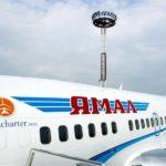 Петербург Тюмень самолетом «Ямал»